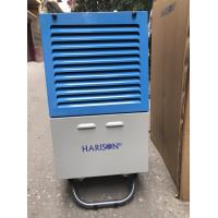 Máy hút ẩm Harison HD - 60B